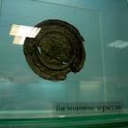 Археологический музей ВГПУ 001.jpg