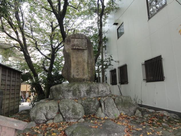 安倍川義夫の碑 東海道五十三次