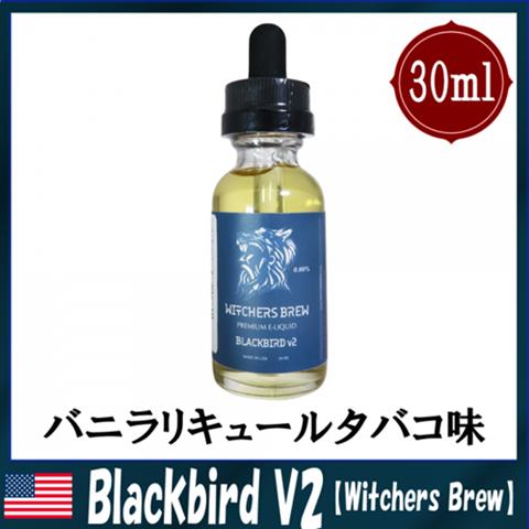 06131811 593fac5dbc35f%2B%25281%2529 thumb%255B2%255D - 【リキッド】THE VAPOR HUT(ザ・ベイパーハット)「America's Favorite Cookie(アメリカズフェイバリットクッキー)」/Witcher's Brew(ウィッチャーズブリュー)「Blackbird V2(ブラックバードV2)」レビュー。あのメジャーリキッドのバージョンアップ版!