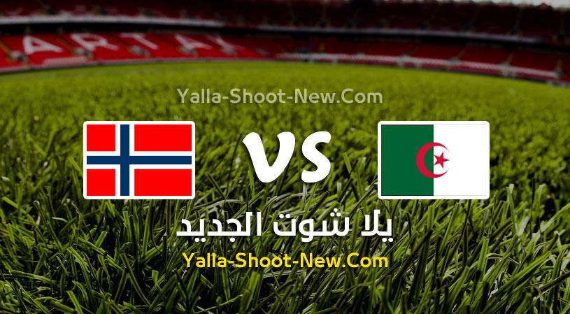 مباراة الجزائر والنرويج