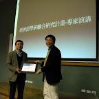 2010.03.10 研究討論-IPTV演講(演講者:陳鏡明處長)