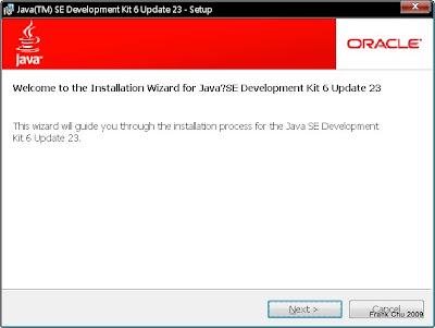 安裝Java SDK