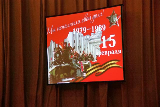 14.02.2014 - Вечер, посвященный 25-й годовщине вывода советский войск из Афганистана - IMG_2560.JPG