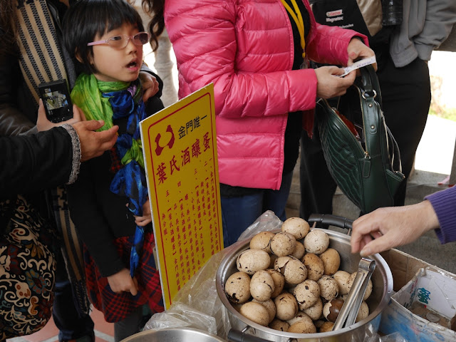 eggs for sale at Yeh's Fermented Eggs (葉氏酒釀蛋) in Kinmen