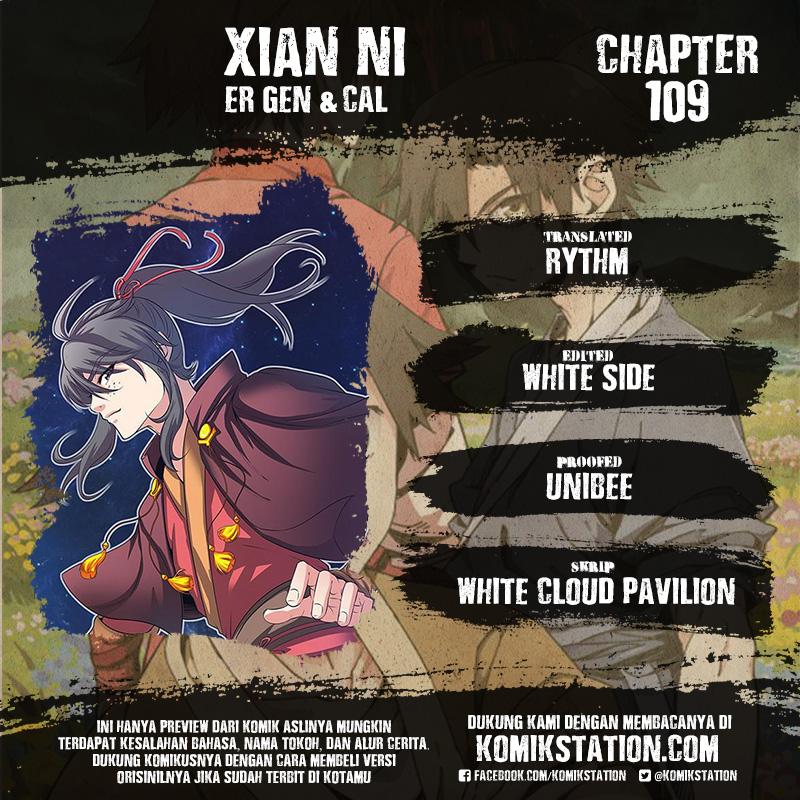 Xian Ni: Chapter 109 - Page 1