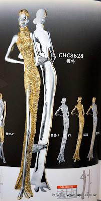 裝潢五金 品名:CHC8628-模特大把手 長度:600m/m 孔距:275m/m 顏色:雙色/白鐵/鈦金色 牌價:$13000 玖品五金