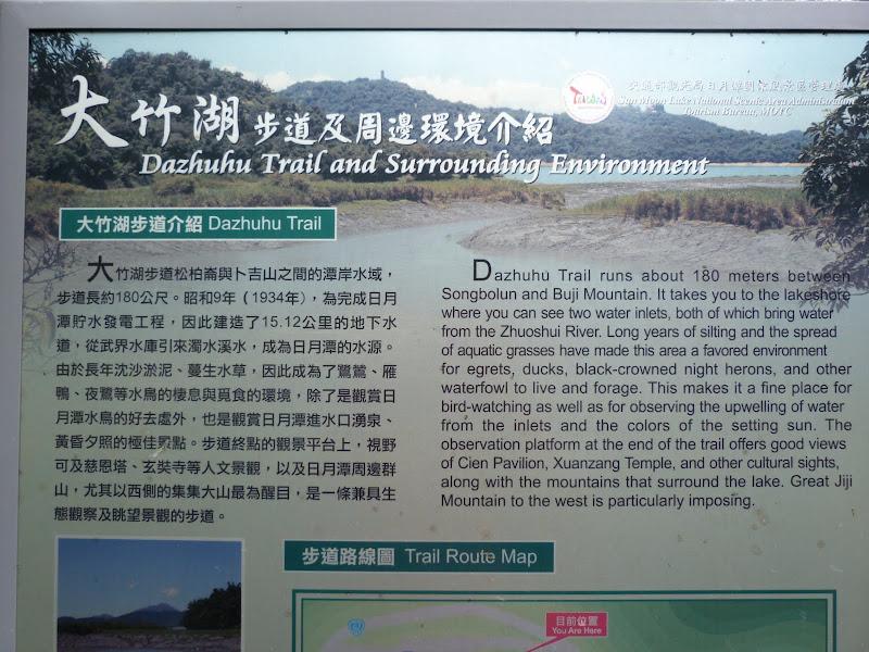 PULI . De Puli a Sun Moon Lake et un village Thao .J 6 - P1150759.JPG