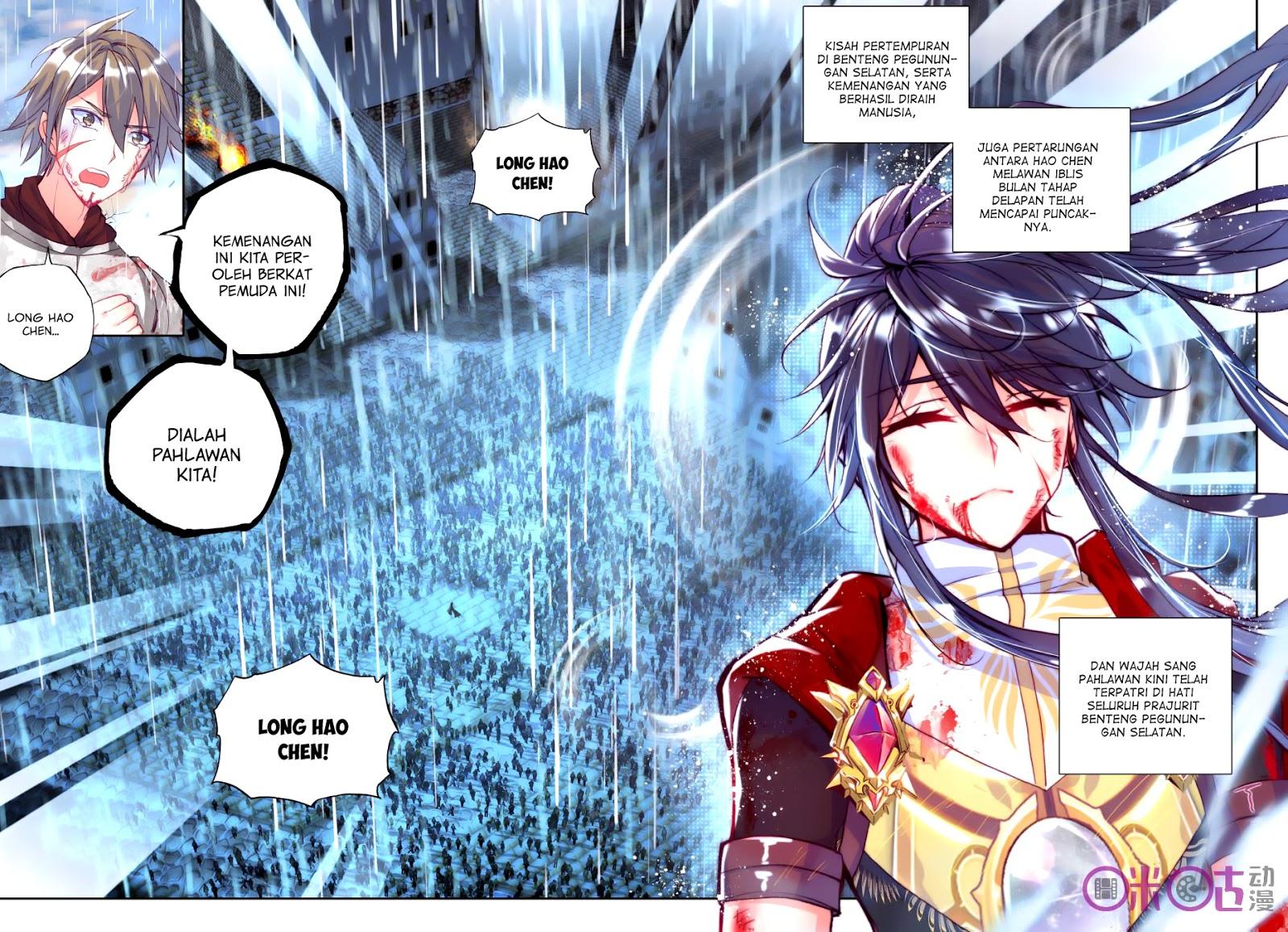 Baca Manga Shen Yin Wang Zuo Chapter 117 Komik Station