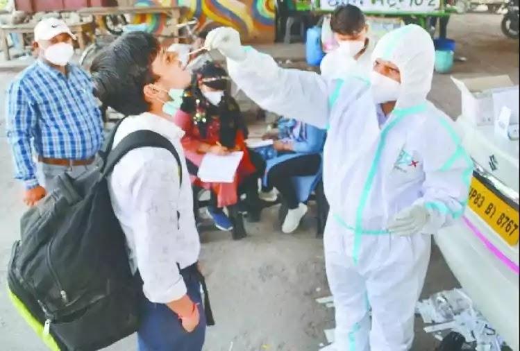 Coronavirus test in dehradun, uttarakhand