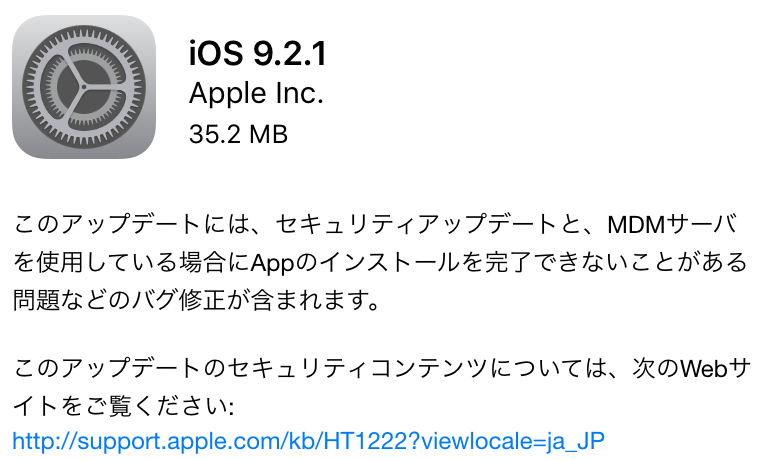 https://lh3.googleusercontent.com/-1PrMCbMIIdM/Vp7KIGm6ebI/AAAAAAAAp3g/VhlAbWNxplY/s800-Ic42/iOS-9.2.1.jpg