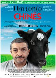 Baixar Filme Um Conto Chinês (Dual Audio)