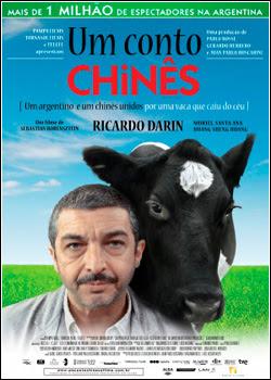 JIasuhasuhasuh Um Conto Chinês   DVDRip   Dual Áudio