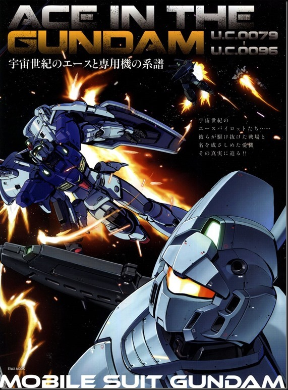 ACE IN THE GUNDAM U.C.0079‐U.C.0096_811955-0001