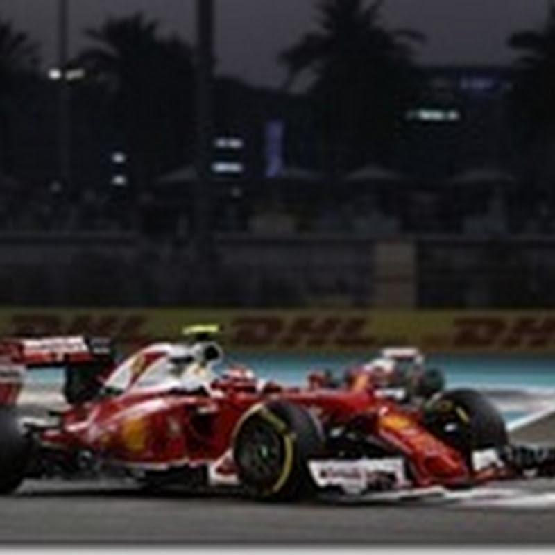 Zero vittorie per la Ferrari nel 2016