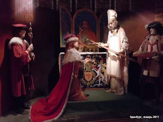 Экспозиция в Сокровищнице Эдинбургского Дворца