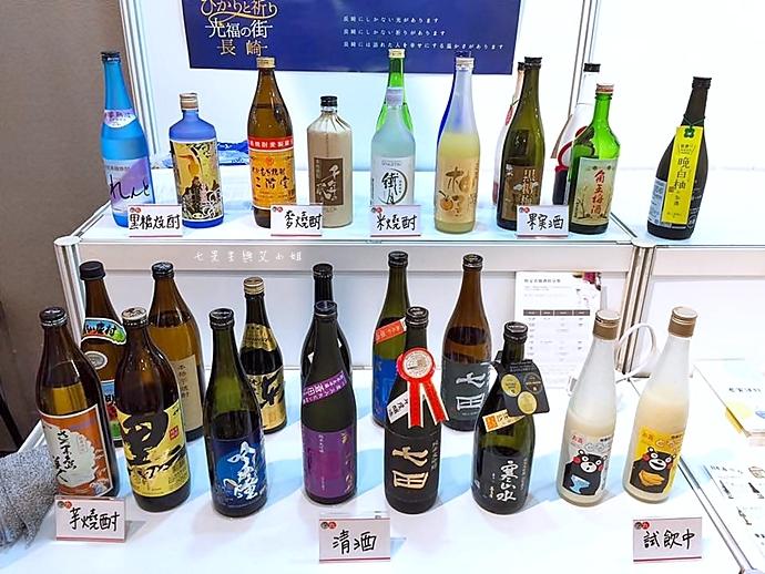 28 信義新光三越A9 Touch the Kyushu 九州物產展