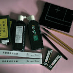 Gostilna Pezdirc - Japonski Kulinarični Večer