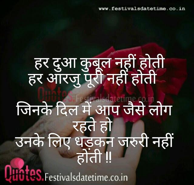 Hindi Love Whatsapp Status Free Download - Status and ...