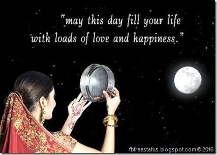 Karva-Chauth-2012-SMS-Wishes