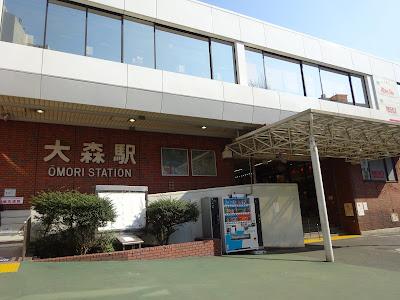 JR京浜東北線の大森駅西口駅前