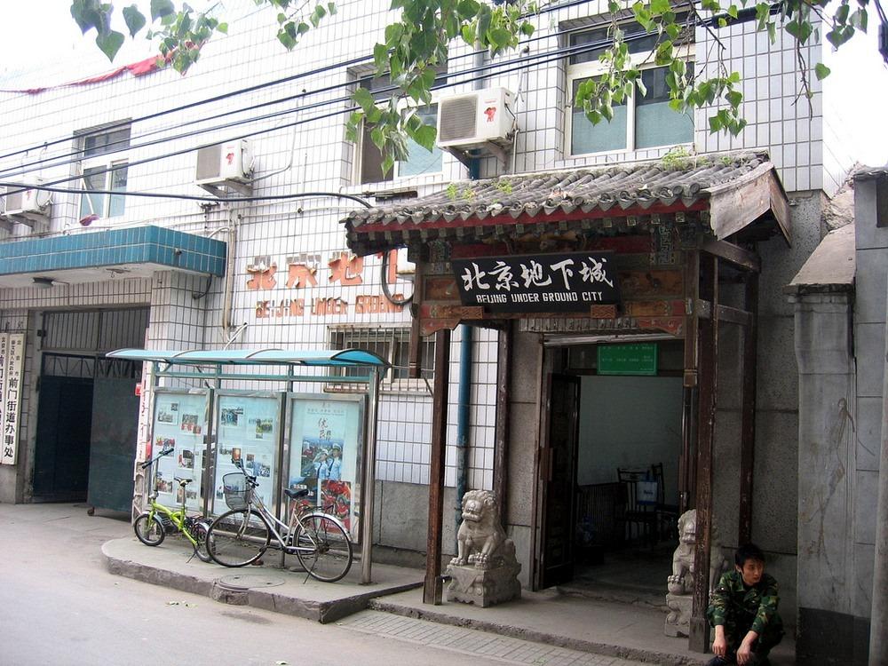 beijing-underground-city-16?imgmax=1600 Beijing's Underground City Random
