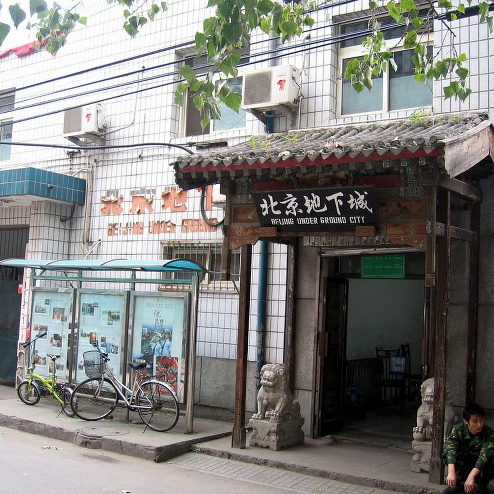 Beijing's Underground City