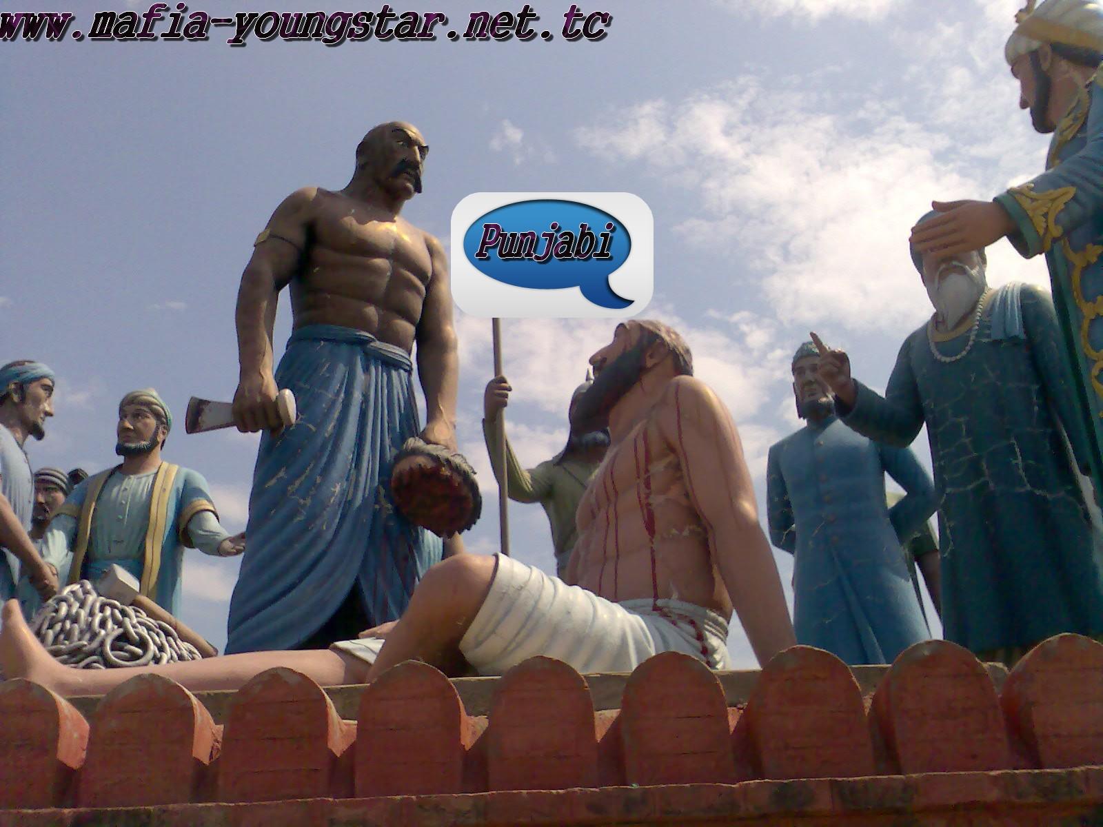 Displaying 18> Images For - Punjabi Sher...