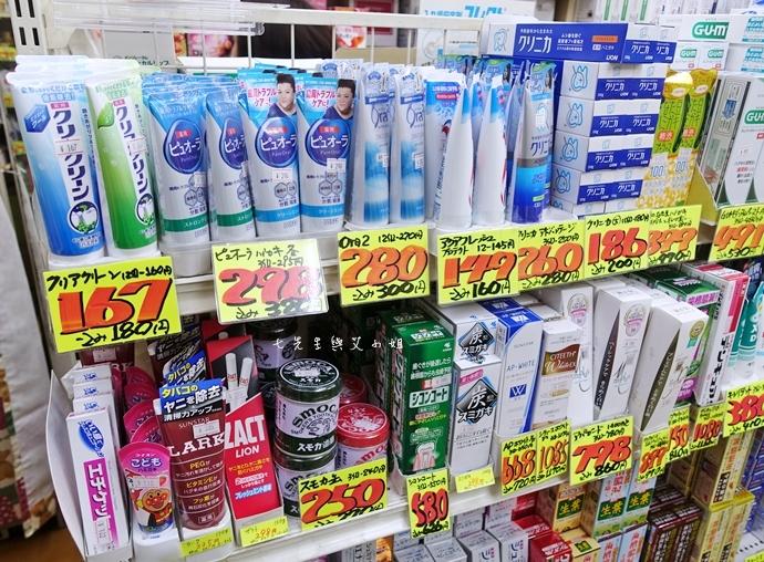 5 京都美食購物 超便宜藥粧店 新京極藥品、Karafuneya からふね屋珈琲