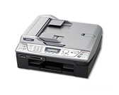 Free download Brother MFC-620CN printer's driver