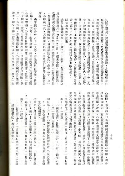 雜誌1-35.jpg