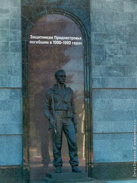 Памятник защитникам Приднестровья в 1990 - 1992 годах.