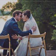 Wedding photographer Mariya Gorokhova (mariagorokhova). Photo of 15.07.2014