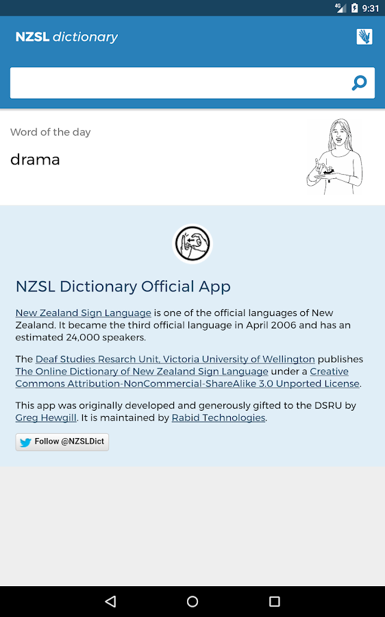 NZSL Dictionary- screenshot