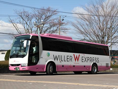 南部バス「ウィラーエクスプレス」 ニューリラックス ・746