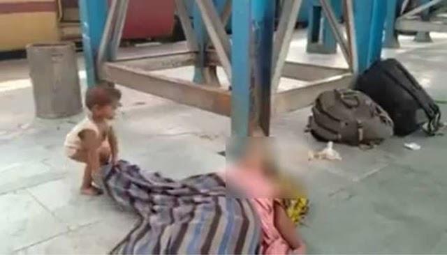 मुजफ्फरपुर: मृत महिला के बच्चों के पढाई का जिम्मा उठाएंगे तेजस्वी यादव, किया 5 लाख रुपए का ऐलान..