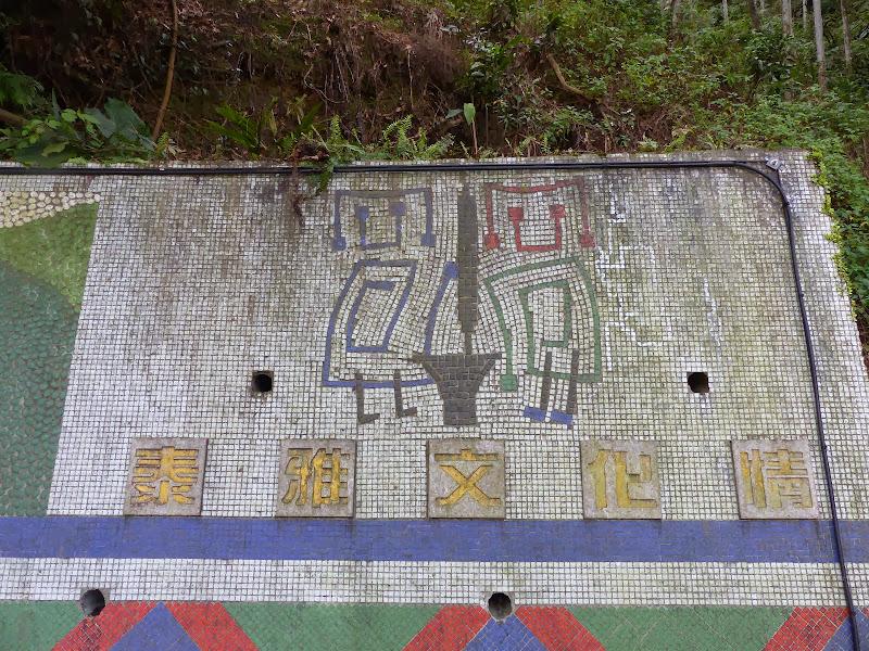 Taipei, Yilan, Datong, Luoding - P1020928.JPG