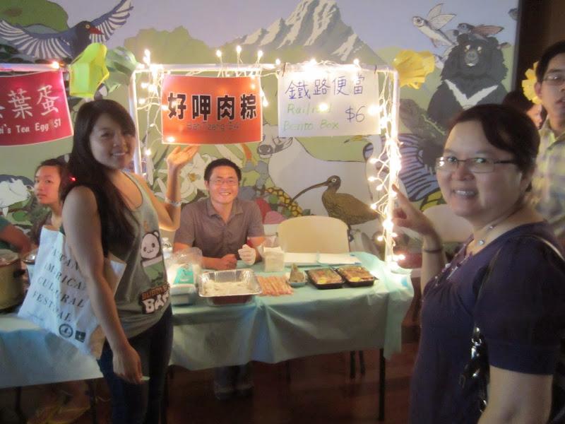 2012-07-28 Night Market - IMG_1237.JPG