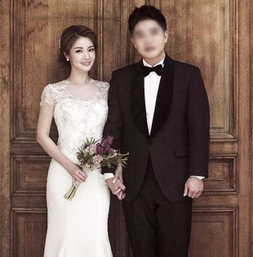 Lee Jihyeon married
