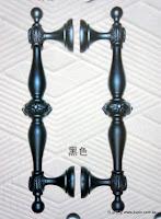 裝潢五金 品名:SA15-古典大把手 規格:279m/m 孔距:195m/m 材質:銅製品 顏色:黑色 玖品五金