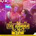 The Hamma Song -(Remix) DJ SI