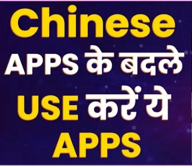 TIKTOK BAN IN INDIA, INDIA GOVERNMENT BAN 59 CHINESE APPS IN INDIA