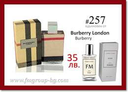 Парфюм FM 257 PURE - BURBERRY - Burberry London