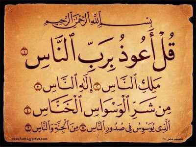 تحميل كتاب محنتي مع القرآن ومع الله في القرآن