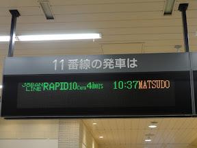 DSC02838.JPG