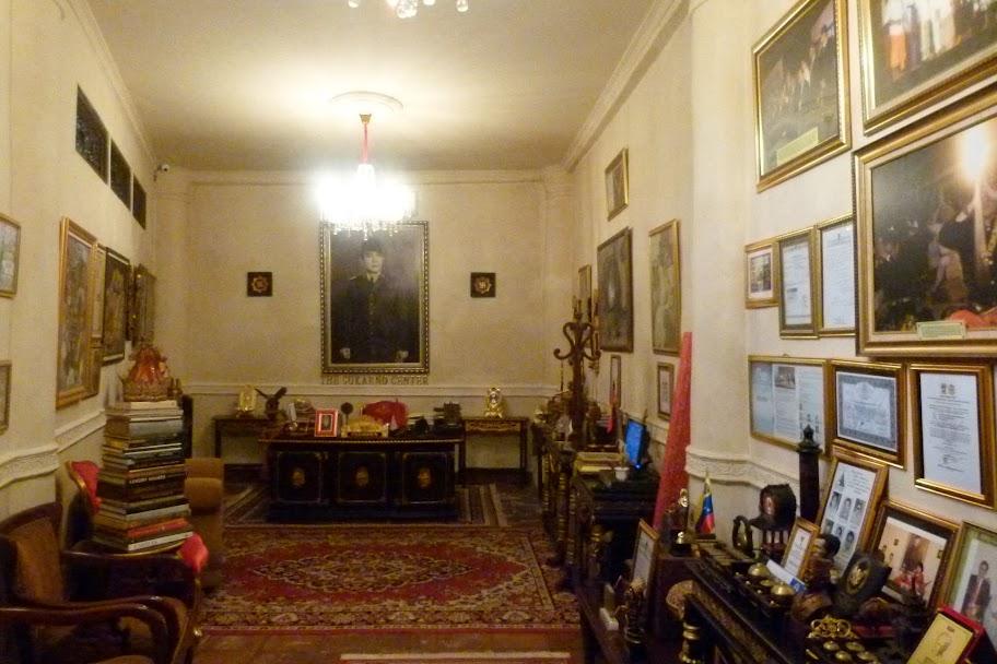 The Sukarno Center
