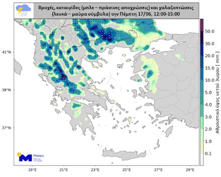 Ε.Α.Α : Αστάθεια με βροχές και καταιγίδες σήμερα - Πιθανές χαλαζοπτώσεις σε Μακεδονία και Θεσσαλία