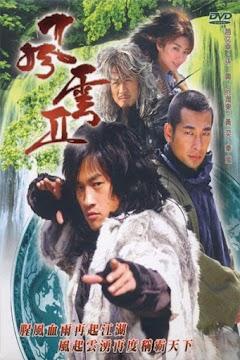 Phong Vân 2: Long Hổ Tranh Hùng