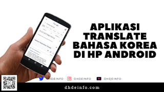 5 Aplikasi Translate Bahasa Korea di HP Android 2021