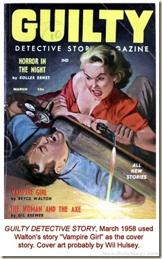 GUILTY-DETECTIVE-STORY-March-1958.-B[1]
