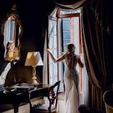 Hochzeitsfotograf Marin Avrora (MarinAvrora). Foto vom 08.07.2018